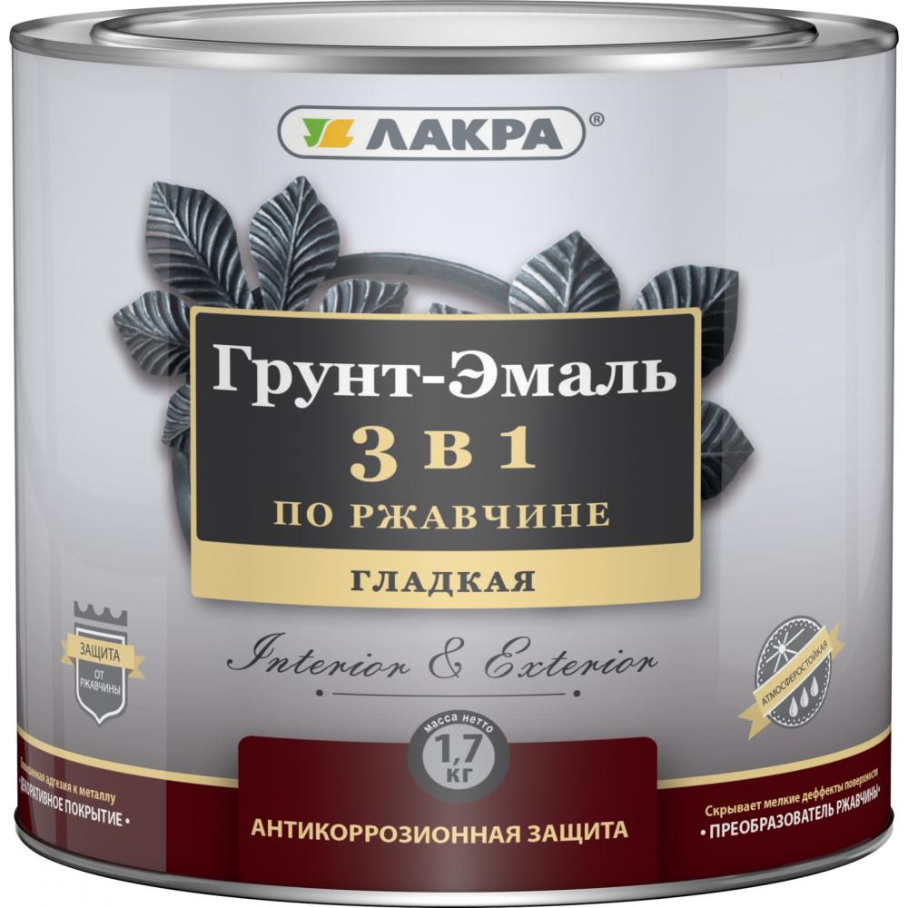 Купить Грунт-эмаль 3 в 1 лакра шоколадно-коричневый, ral 8017, 1.7 кг лк-00008064