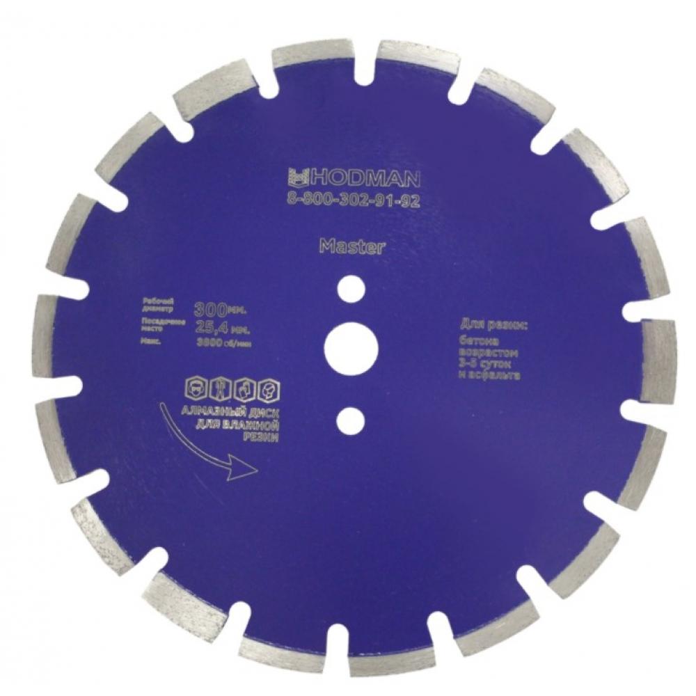 Купить Диск алмазный master (300x25.4x10 мм) для асфальта и бетона hodman 2866