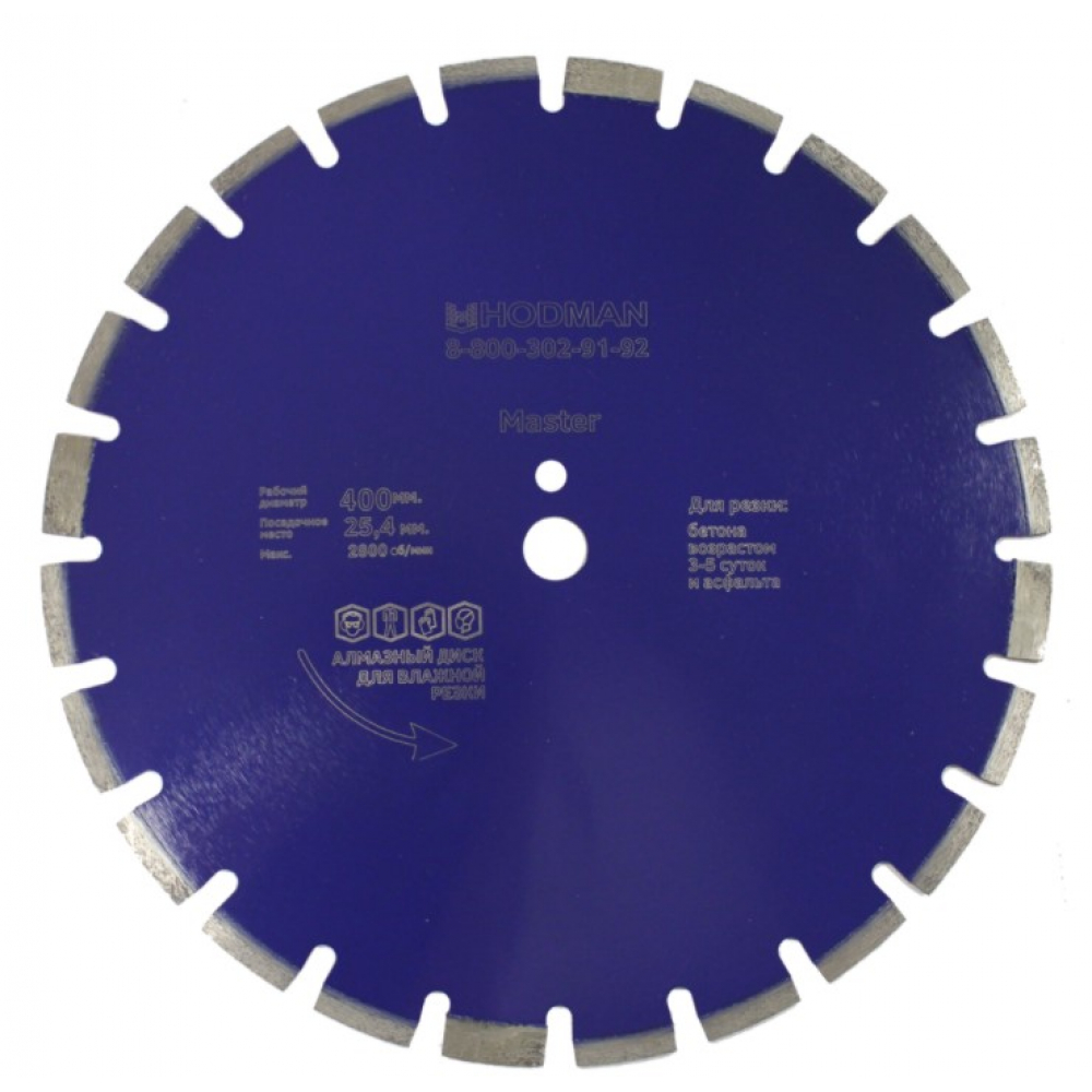 Купить Диск алмазный master (400x25.4x10 мм) для асфальта и бетона hodman 2867