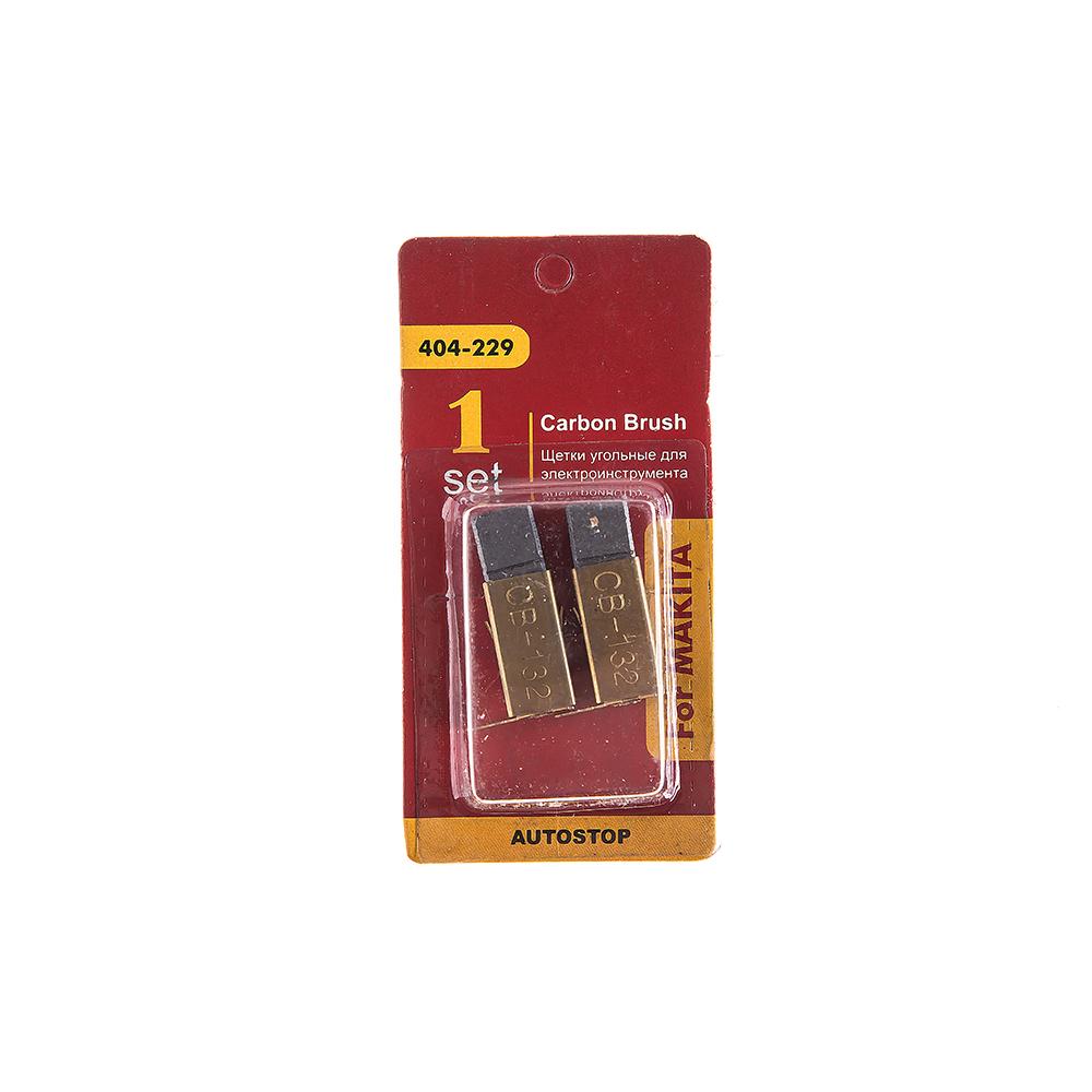 Щетки угольные rd (2 шт; 6х10х14.8 мм) для makita св-132 autostop hammer 91829