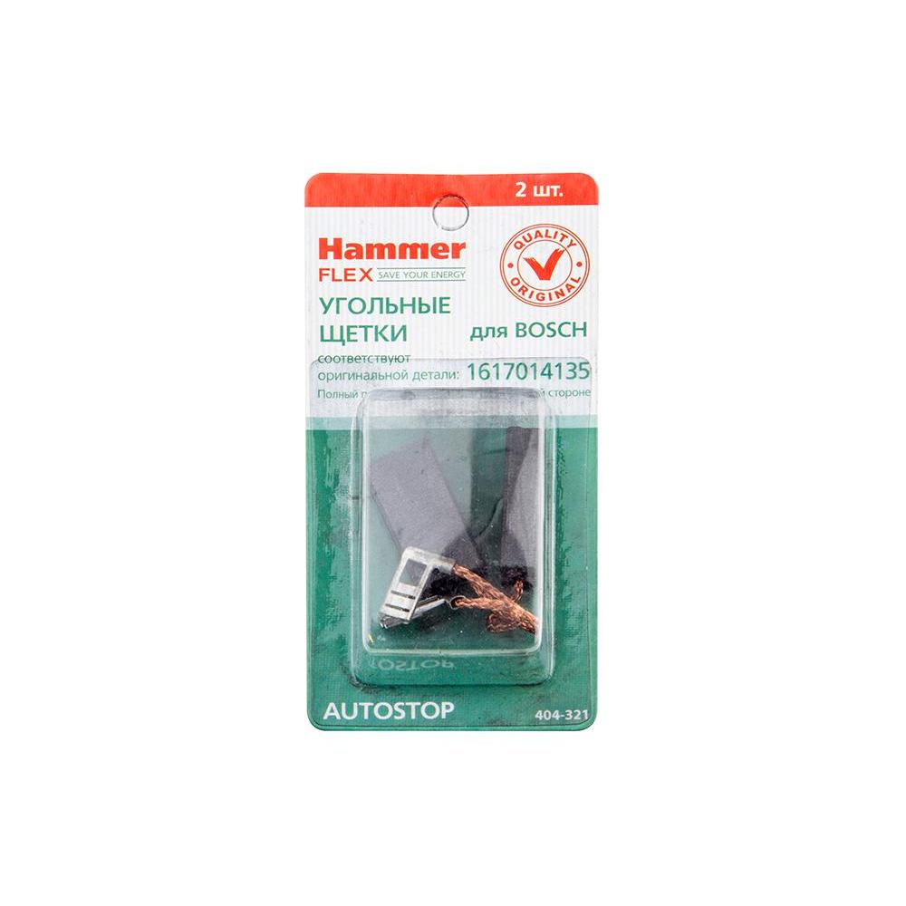 Щетки угольные rd (2 шт; 6х12х24 мм) для bosch autostop hammer 92096