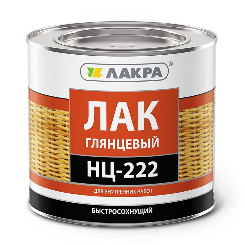 Лак лакра нц-222 1.7 кг 90002429116