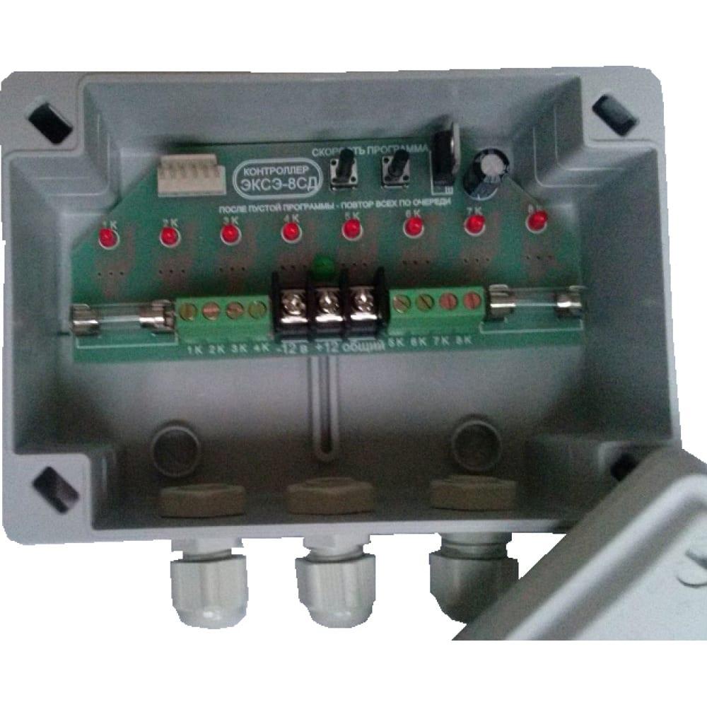 Светоконтроллер нтк электроника эксэ-8сд 16 а/ip56 4627082401158