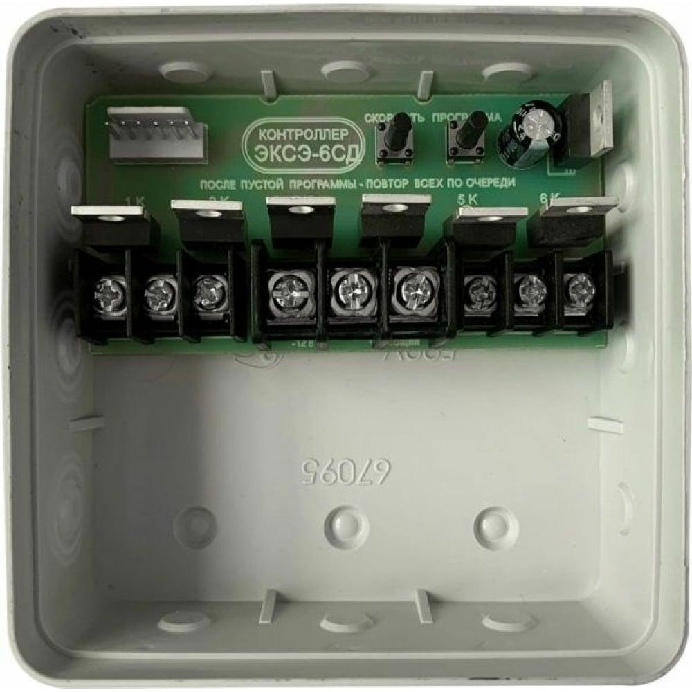 Светоконтроллер нтк электроника эксэ-6сд 30 а/ip56 4627082403114