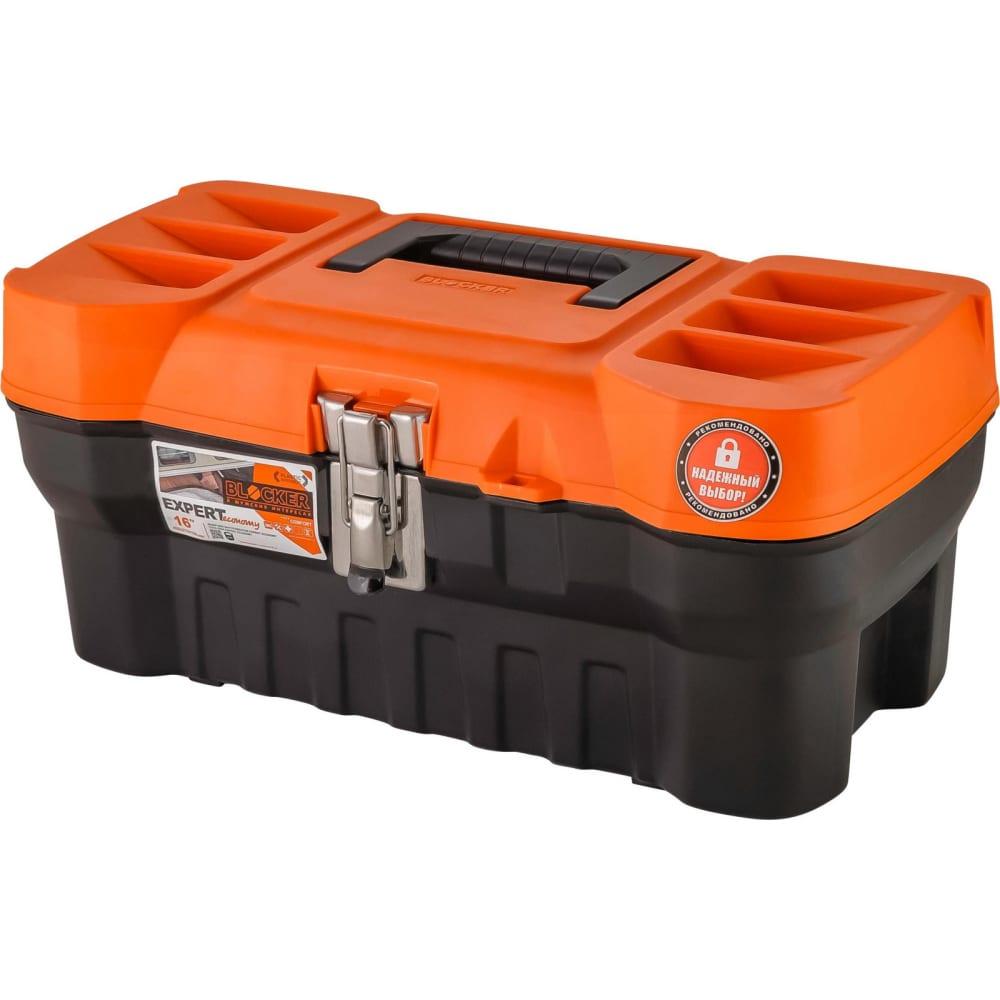 Ящик для инструментов blocker rocket economy 16/ expert economy 16 черный/оранжевый br3910чрор  - купить со скидкой