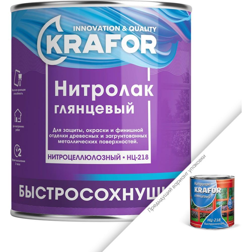 Лак krafor нц-218 0.7 кг 26509