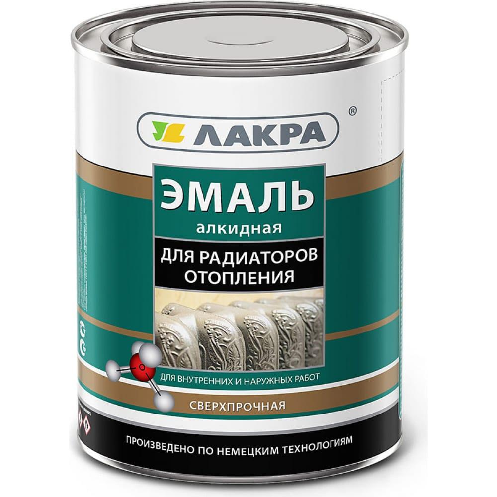 Купить Алкидная эмаль для радиаторов лакра белая, полуматовая, 0.9 кг 90003022890