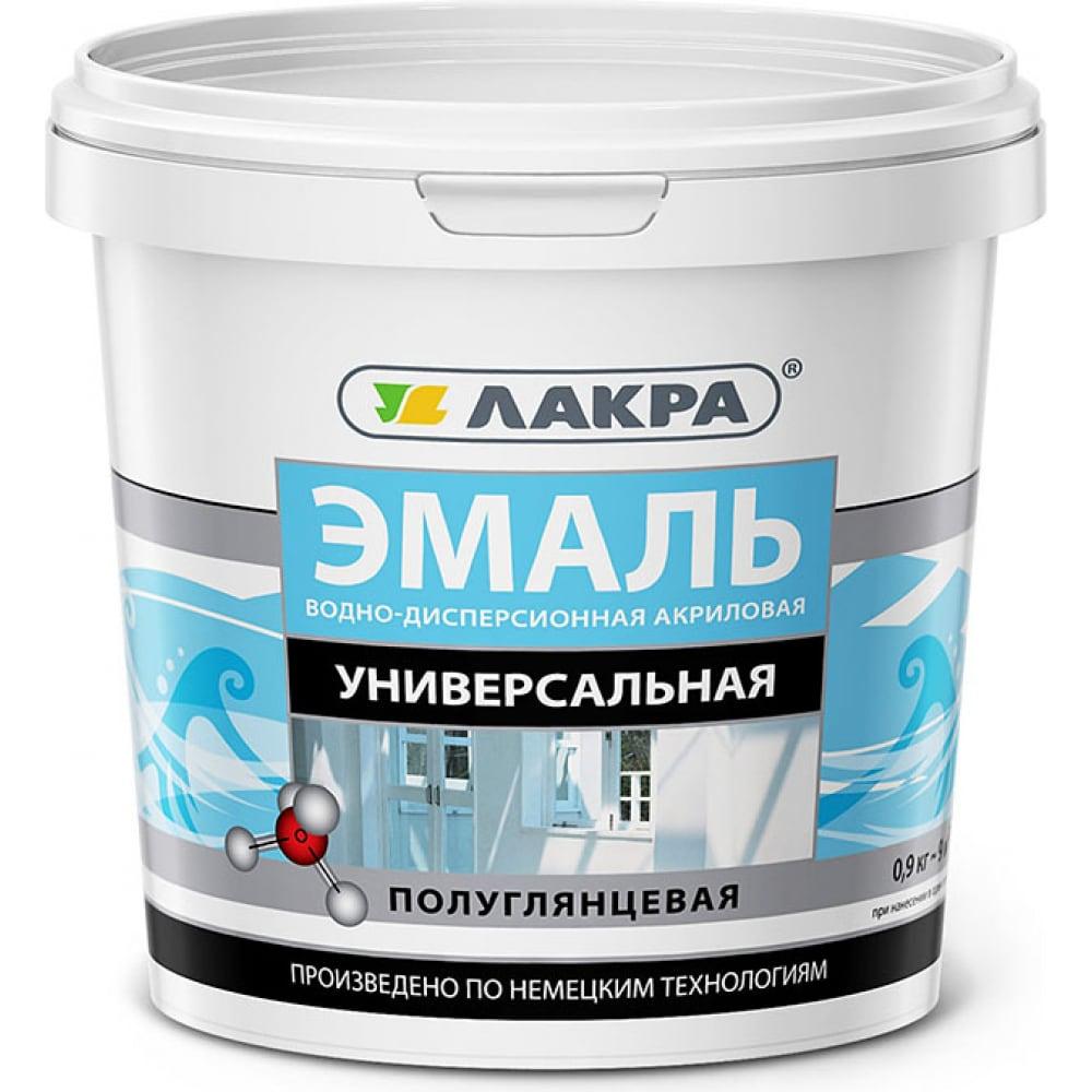 Купить Универсальная акриловая эмаль лакра белая, полуглянцевая, 0.9 кг 90003485854
