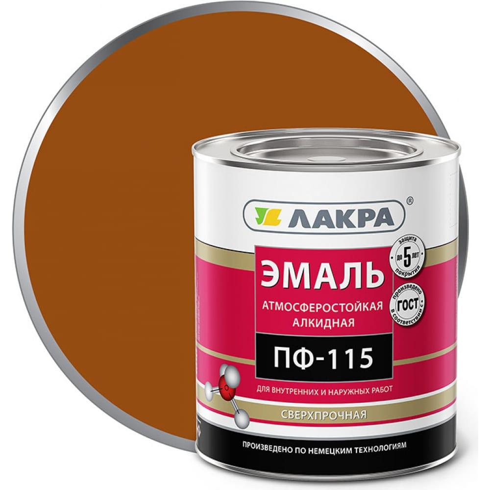 Купить Эмаль лакра пф-115 коричневая, 2.8 кг 90001804644