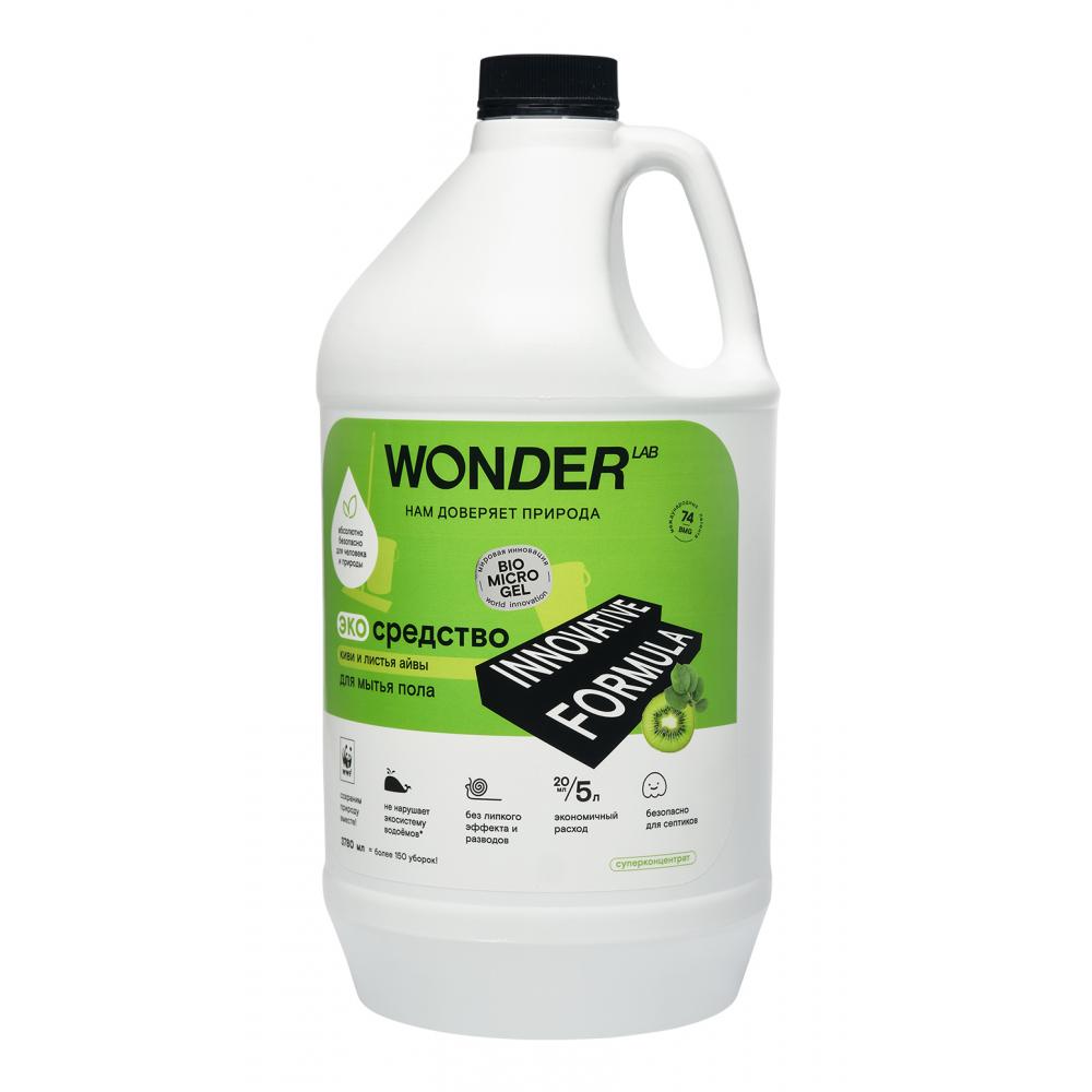 Купить Экосредство для мытья пола wonderlab киви и листья айвы, 3.78 л wl3780lsc19kq