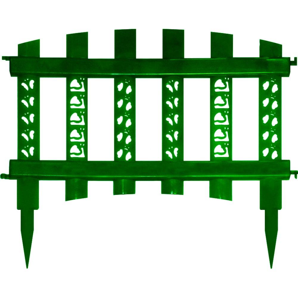 Купить Декоративный заборчик дачная мозаика палисадник темно-зеленый 10673