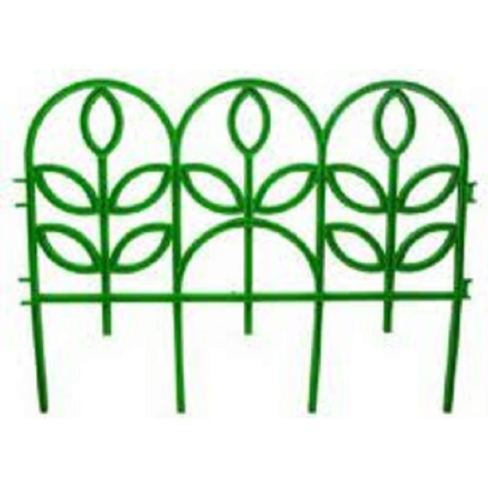 Купить Декоративный заборчик дачная мозаика флора ажурный зелёный 10602