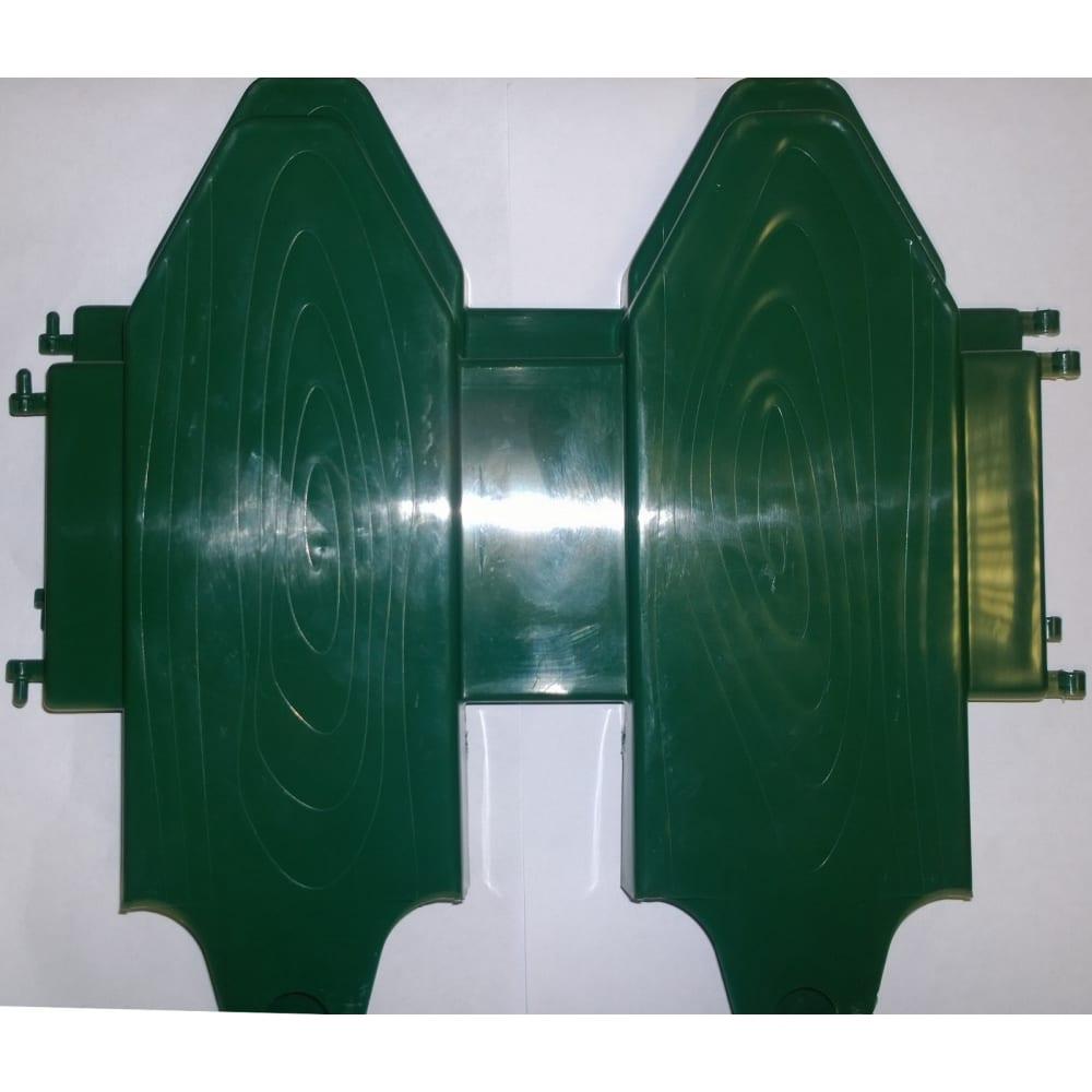 Купить Декоративный заборчик дачная мозаика дощечки зеленый 10678