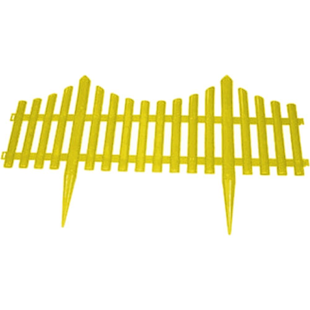 Купить Заборчик дачная мозаика модерн декоративный желтый штакетник 10606