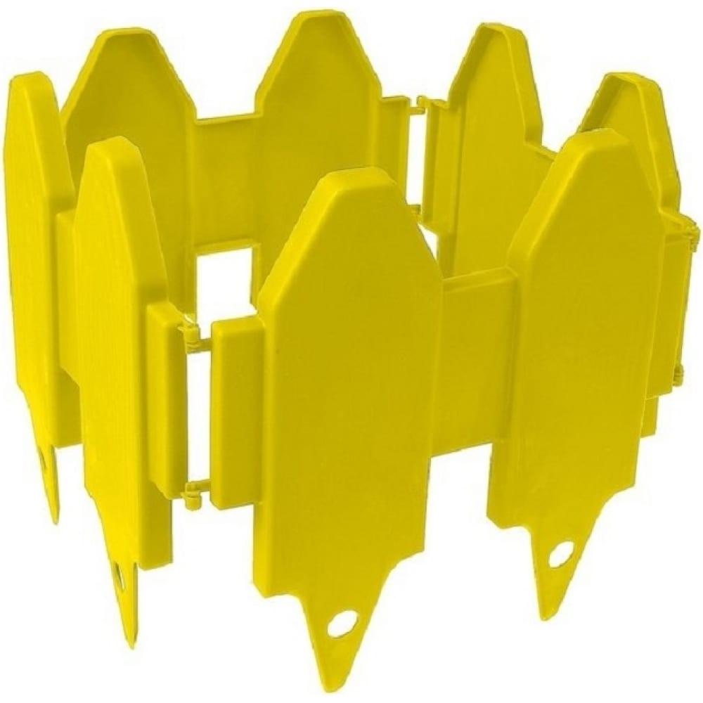 Купить Декоративный заборчик дачная мозаика дощечки желтый 10677