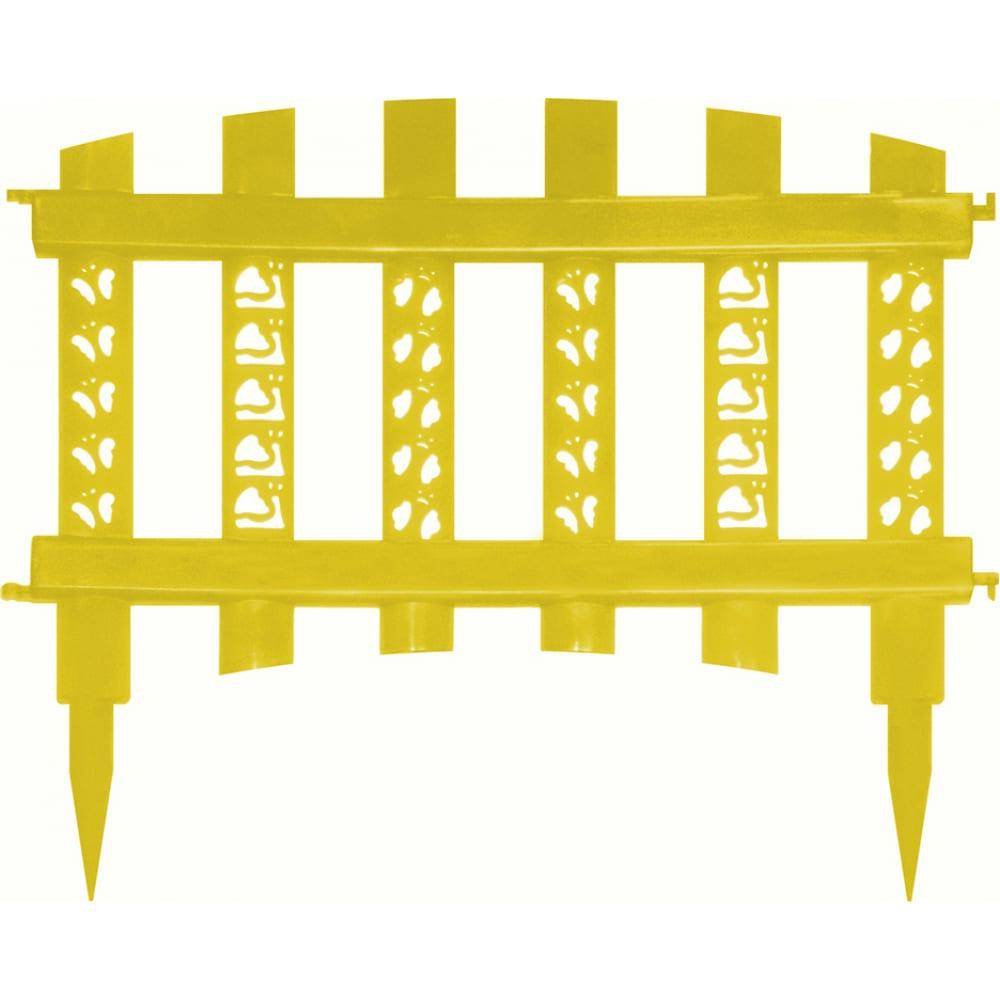 Купить Декоративный заборчик дачная мозаика палисадник желтый 10672