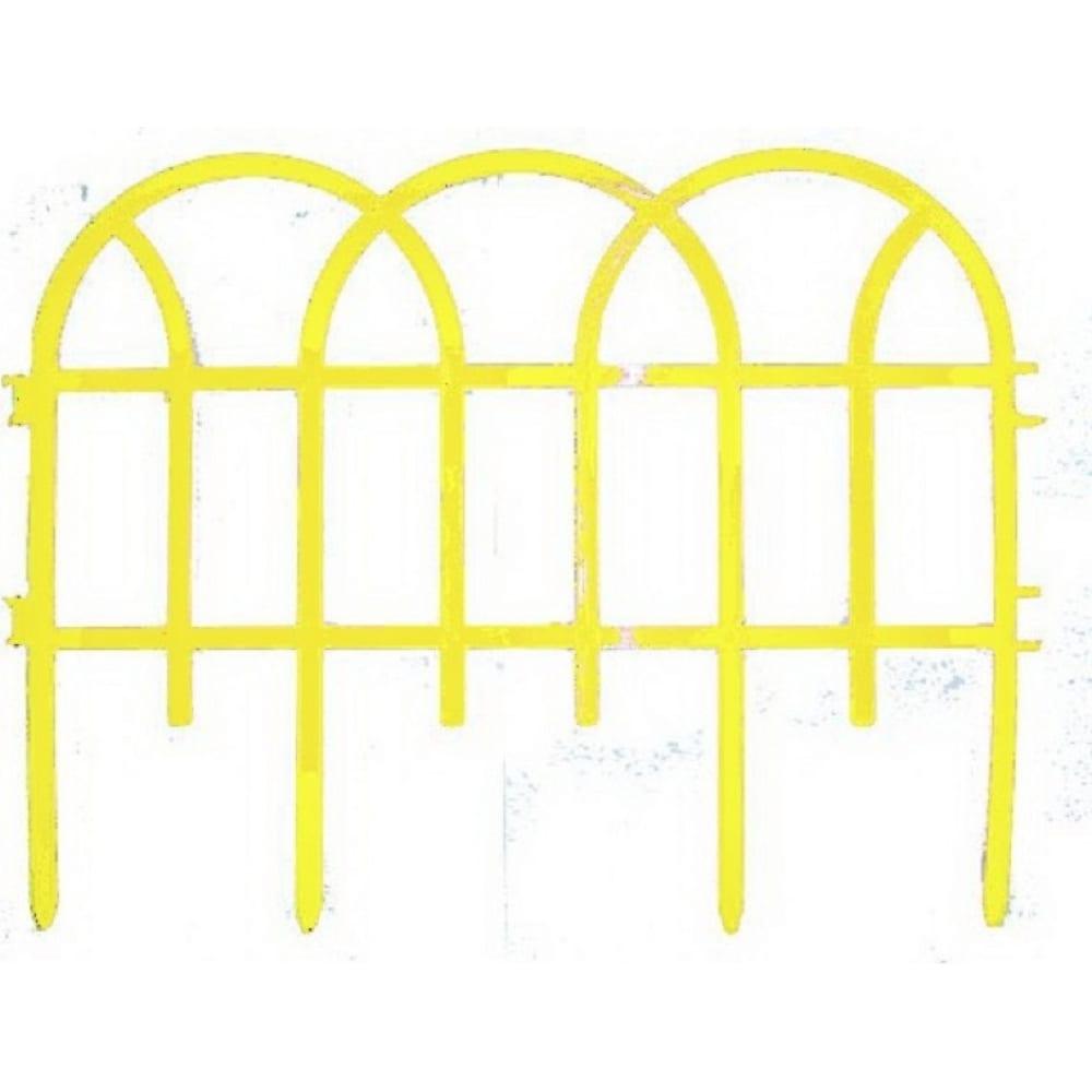 Купить Декоративный заборчик дачная мозаика готика ажурный желтый 10591