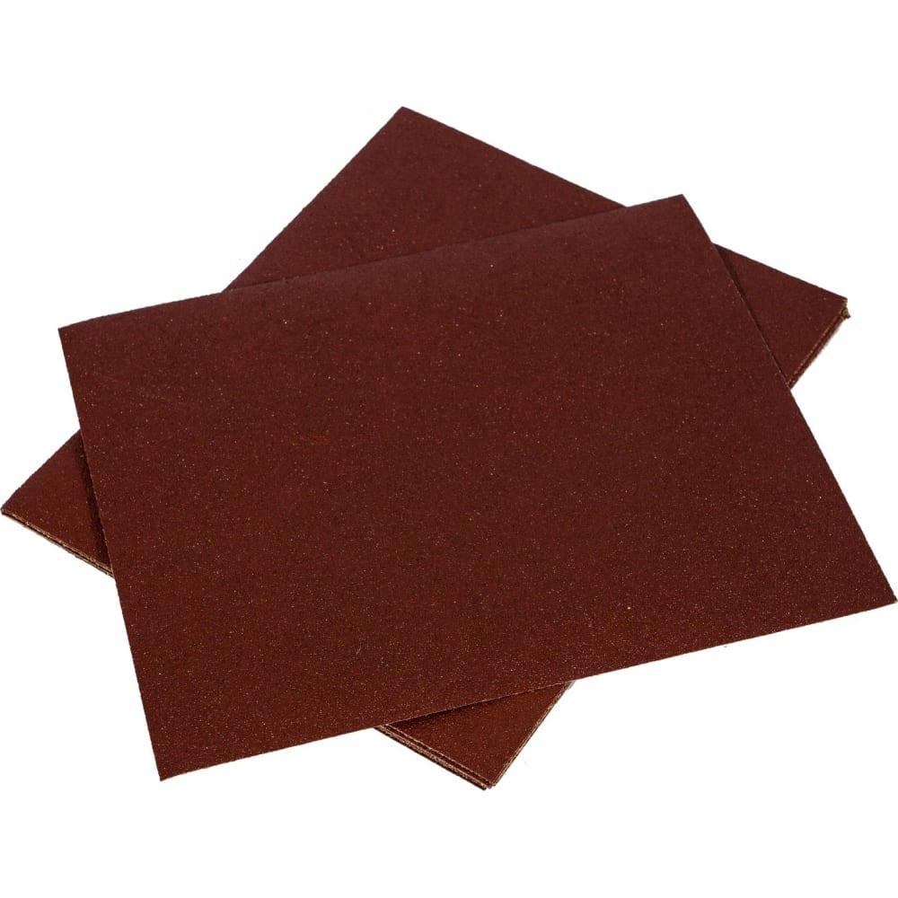 Шкурка шлифовальная водостойкая на тканевой основе (5 шт; 230х280 мм; зернистость 180) grossmeister 011004180