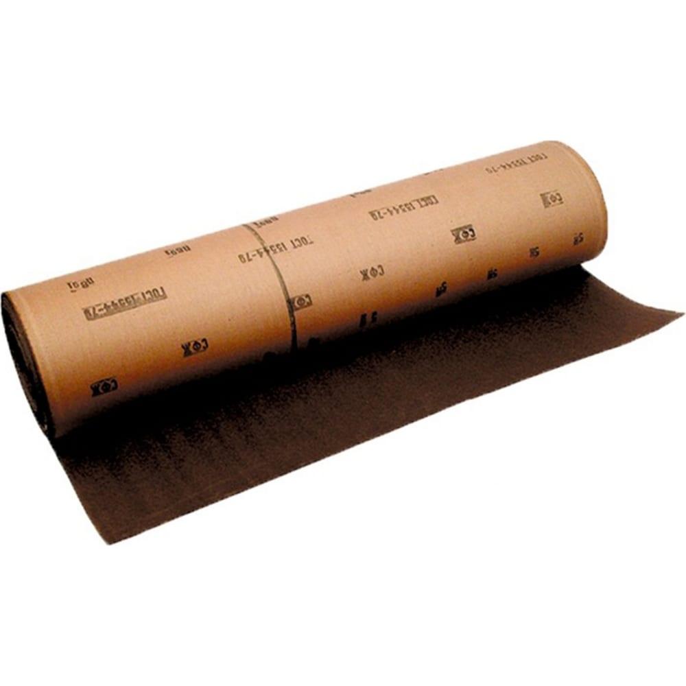 Шкурка на тканевой основе серия 14а (800 мм х 30 м, зернистость 10н p120) россия 75221