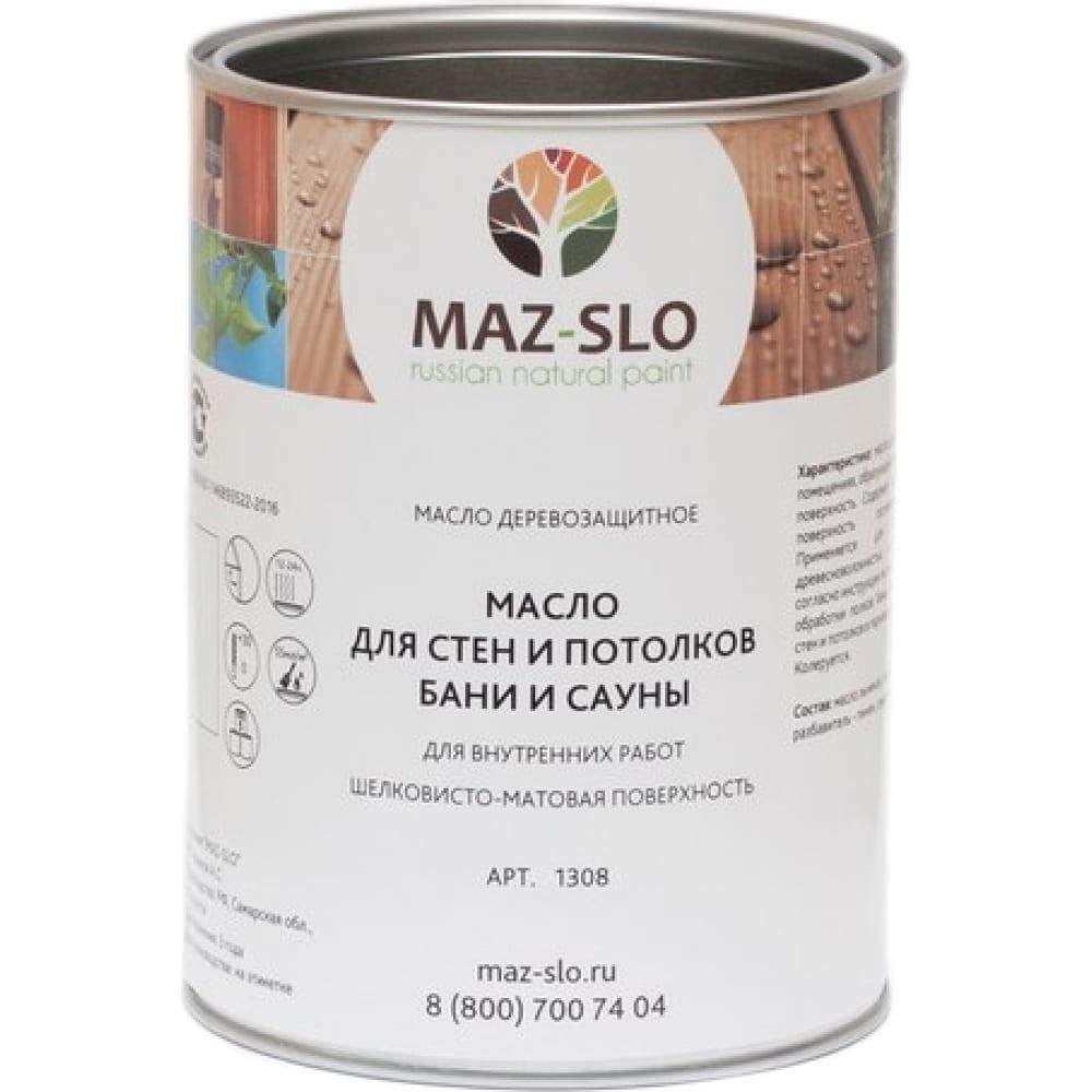 Купить Масло для стен и потолков в бане и сауне maz-slo цвет фундук 1 л 8066831