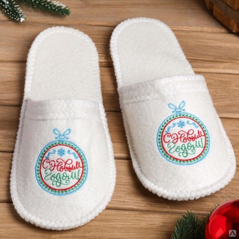 Купить Тапочки с вышивкой с новым годом банная забава, 4342451