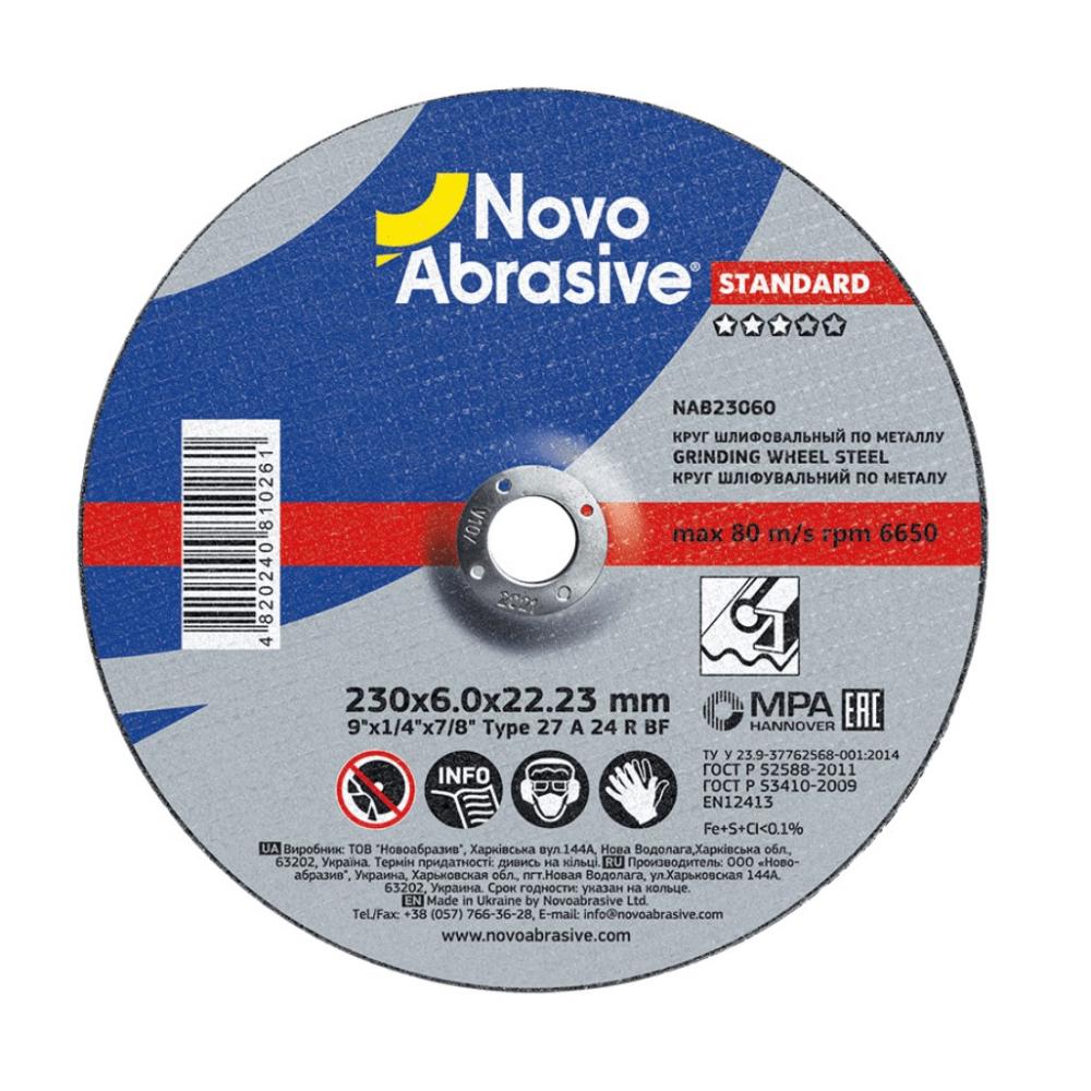 Купить Круг шлифовальный по металлу standard (230x6.0x22.23 мм) novoabrasive nab23060