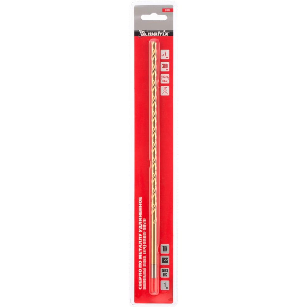 Купить Сверло спиральное по металлу (7x300 мм; hss) matrix 714307