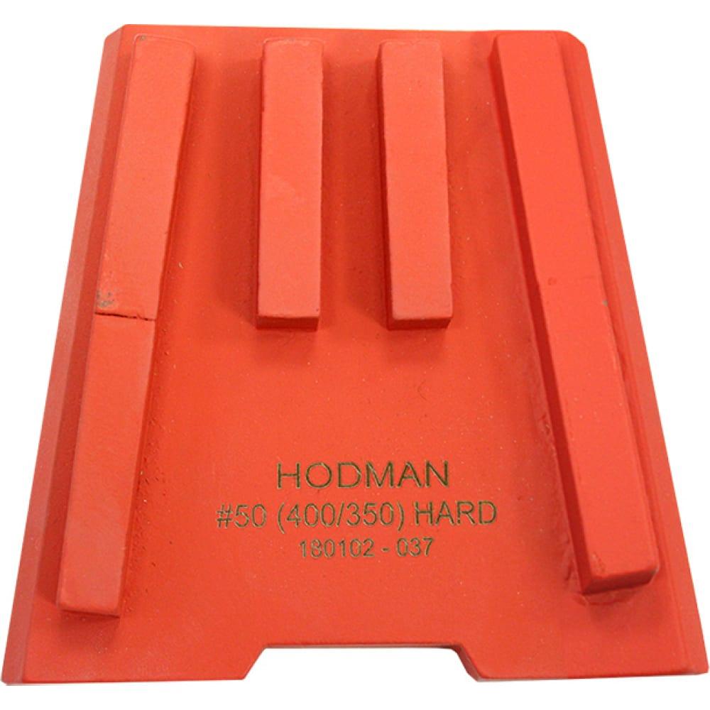 Купить Франкфурт алмазный шлифовальный (50h; 400/350 мкм; 6 сегментов) для мягкого бетона hodman 00-00002437