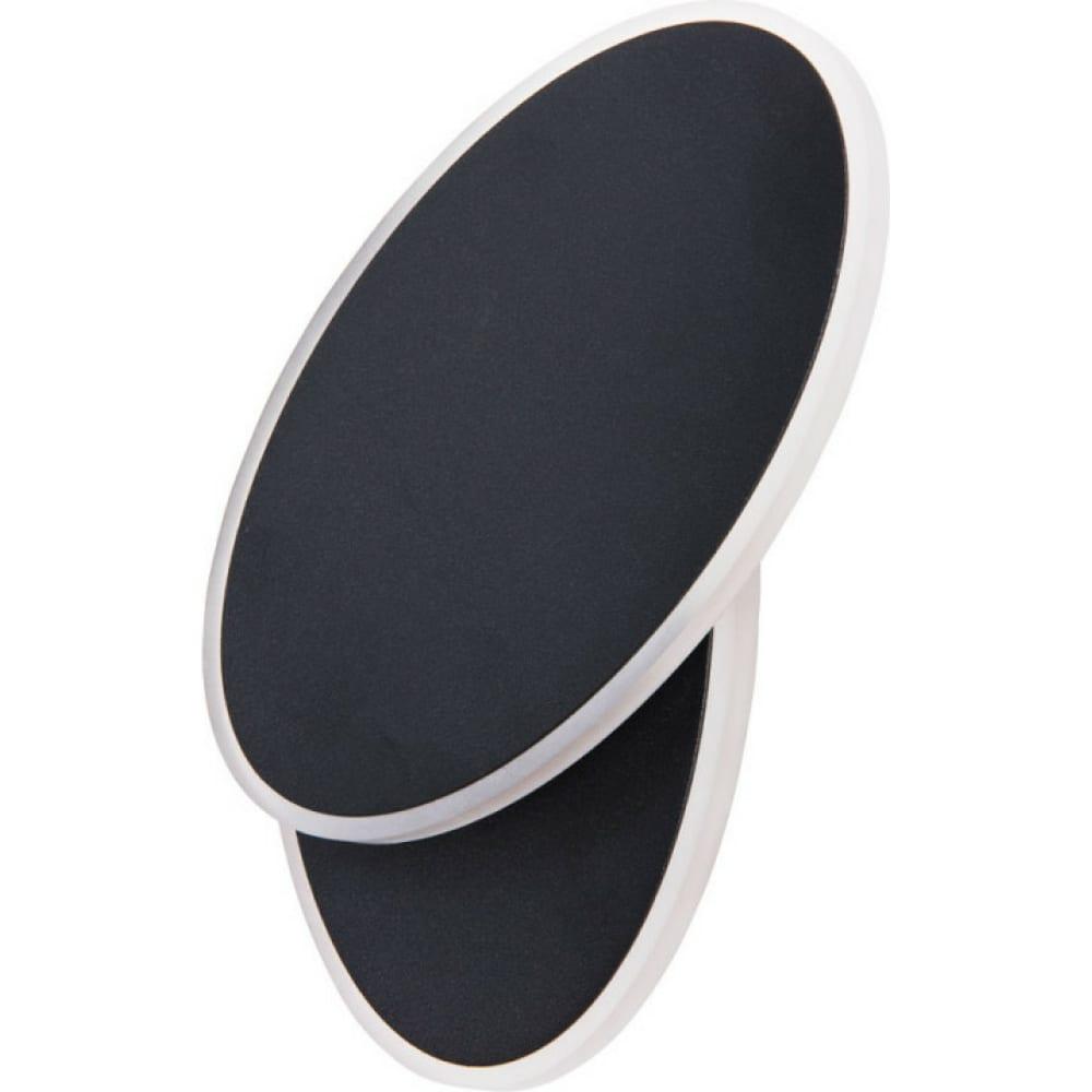 Настенный светильник arte lamp a2601ap-1bk