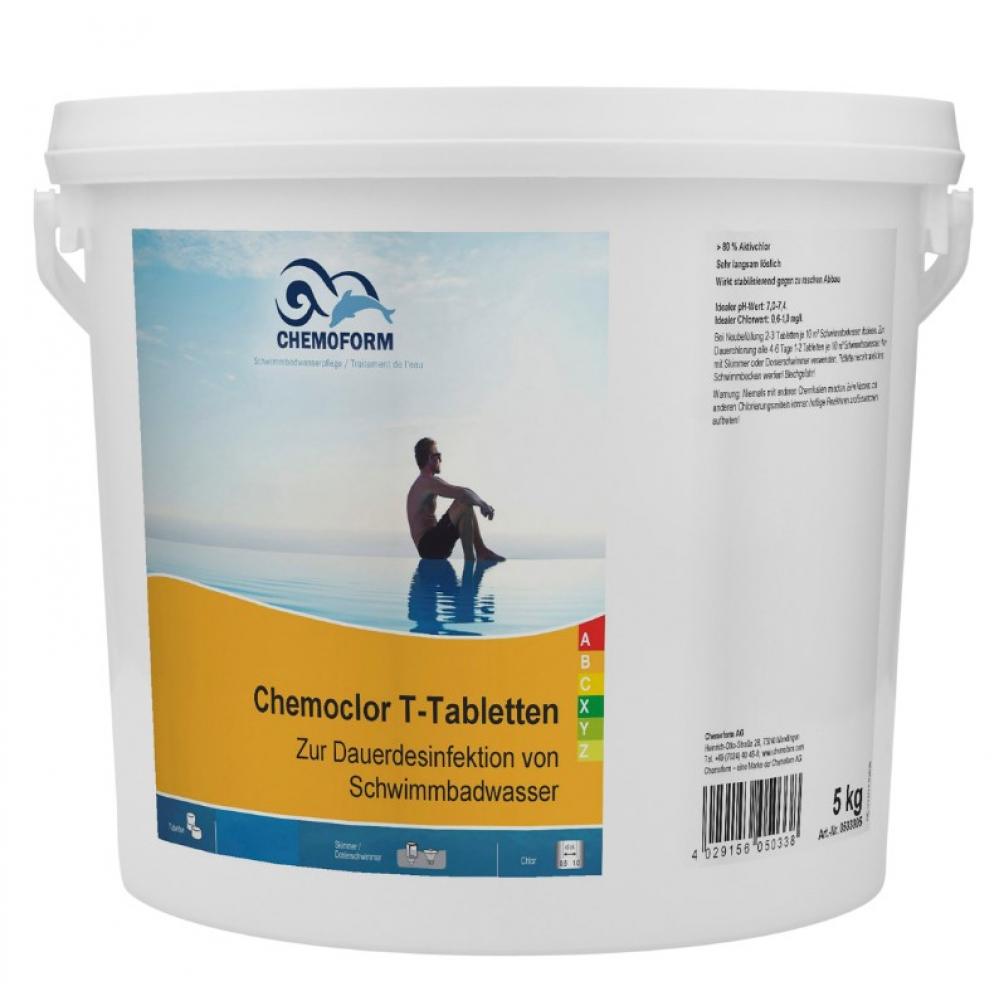 Таблетки chemoform кемохлор т медленно растворимые по 20 г, 5 кг 503005