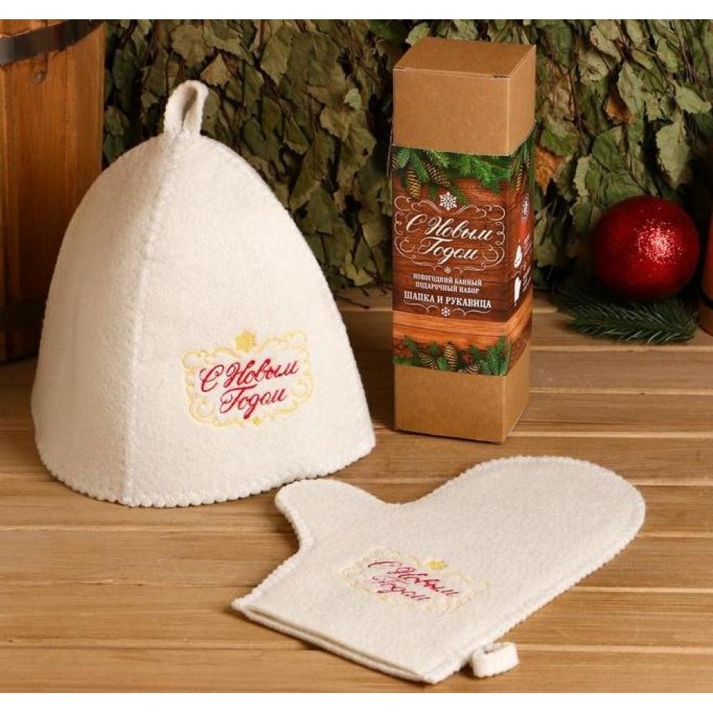 Купить Набор банная забава, с новым годом, шапка/рукавица, 4997477