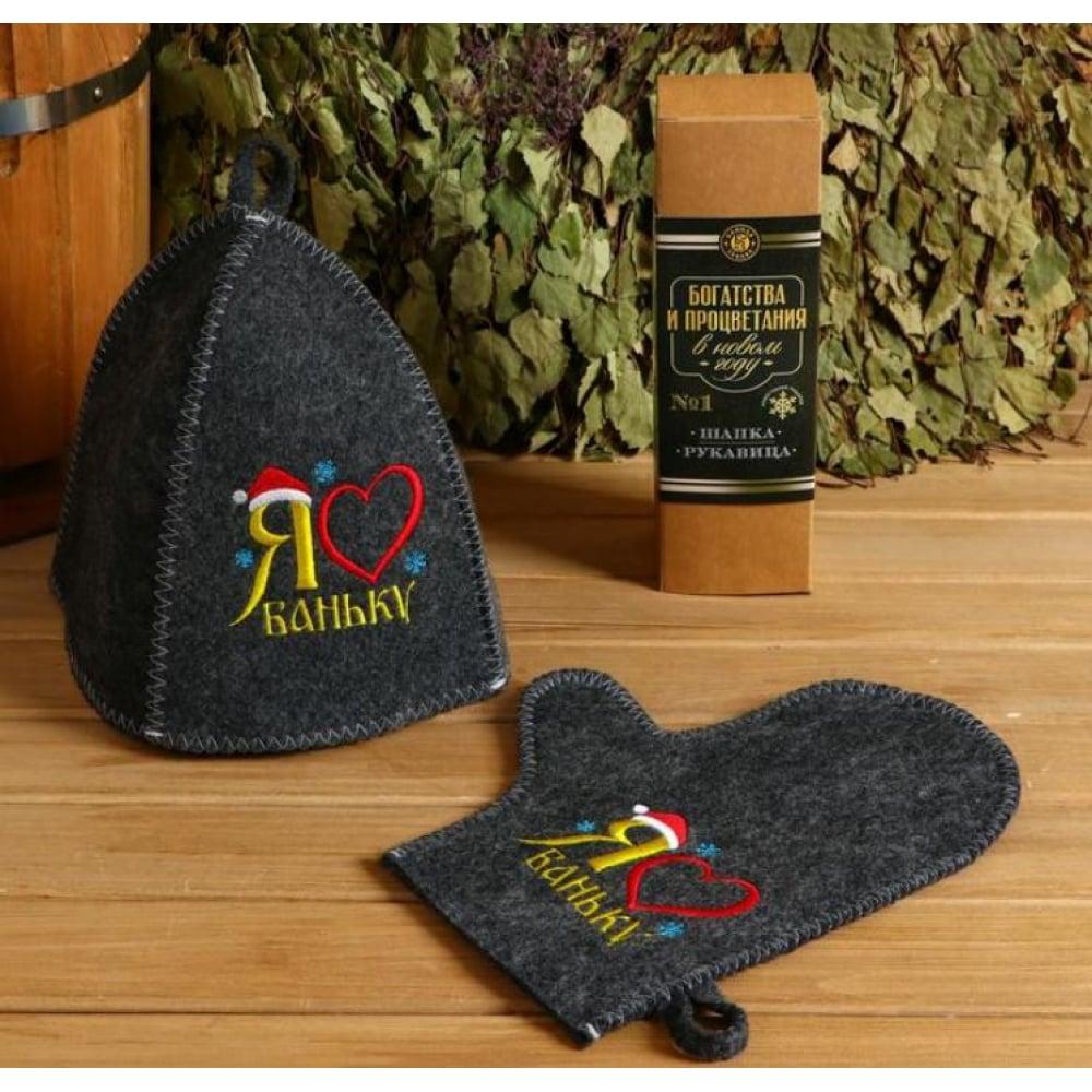 Купить Набор банная забава богатства и процветания, шапка вышивка/рукавица вышивка, 4371740