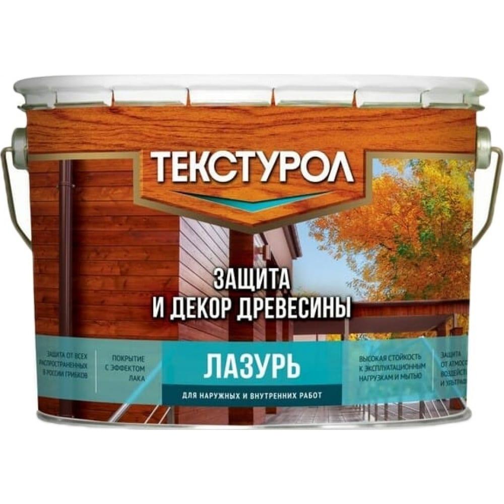 Купить Лазурь, деревозащитное средство текстурол тик 10л 90002002673