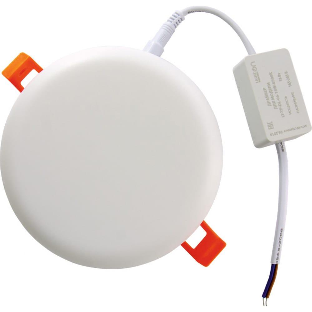 Купить Светильник lightphenomenon downlight lt-tp-dl-06-9w-6500k е1603-1033