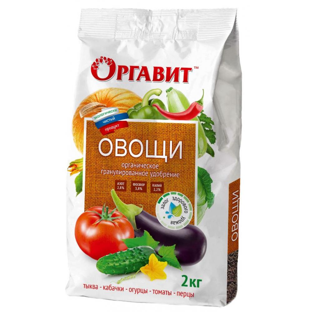 Купить Органическое гранулированное удобрение оргавит овощи 2 кг у-05-2