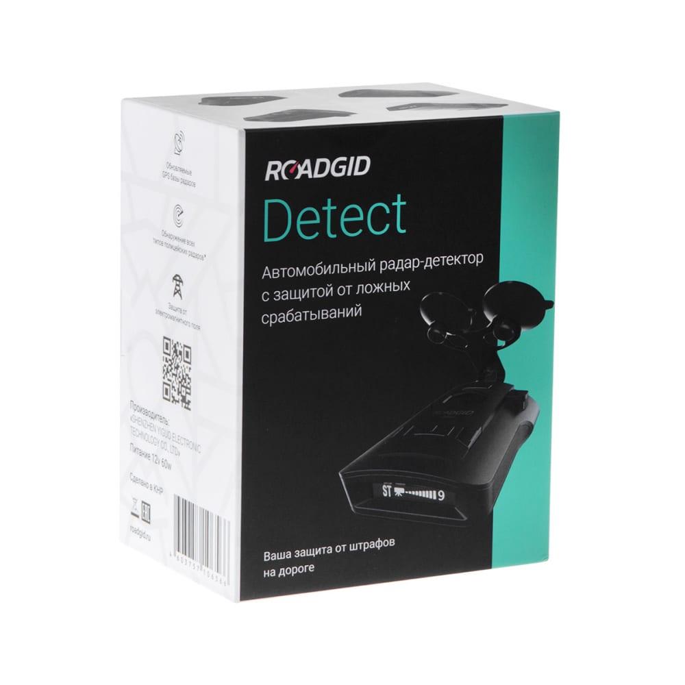 Автомобильный сигнатурный радар-детектор roadgid detect 1044756