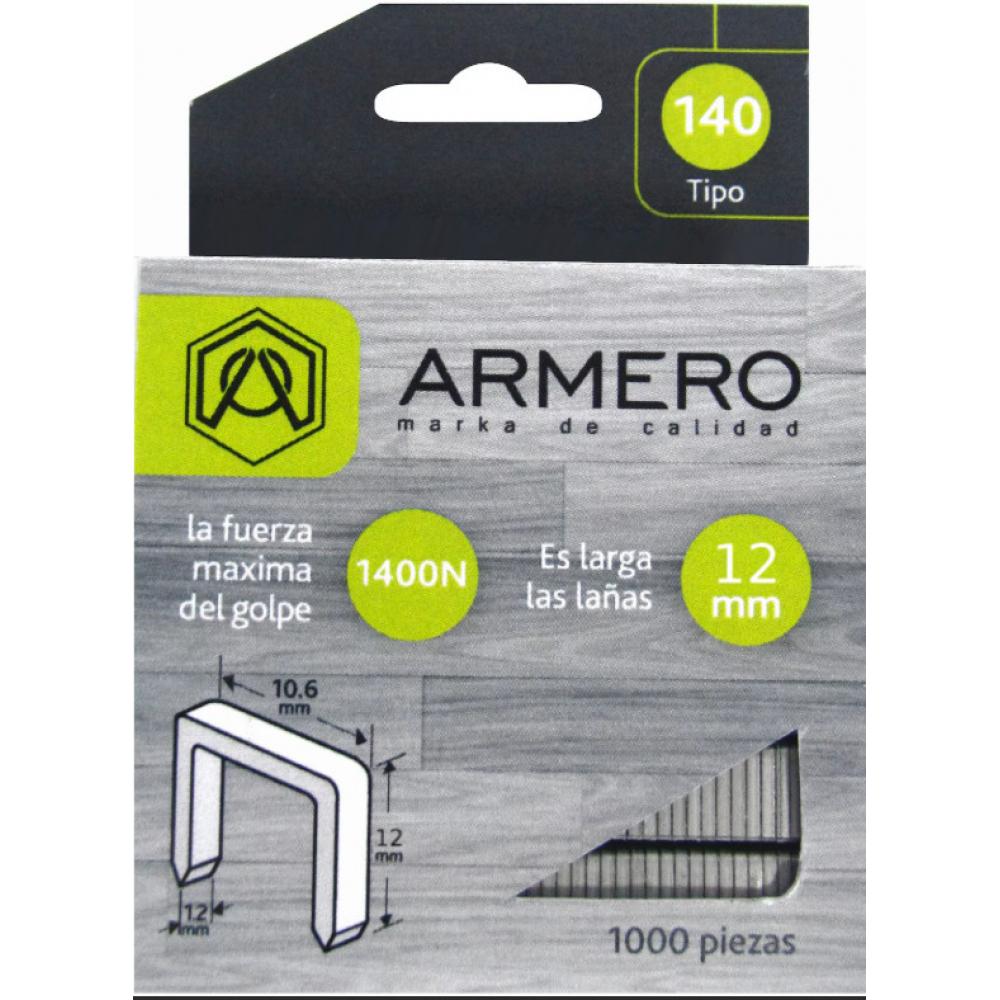 Скобы (1000 шт; 12 мм; тип 140) для степлера armero a312/013