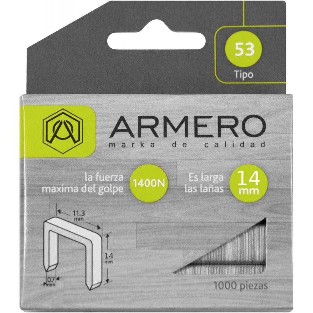 Скобы (1000 шт; 14 мм; тип 53) для степлера armero a312/010