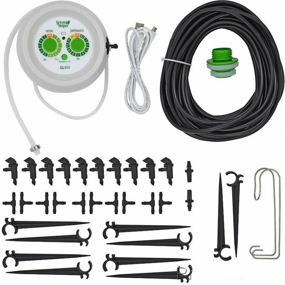 Система автоматического полива green helper ga-014