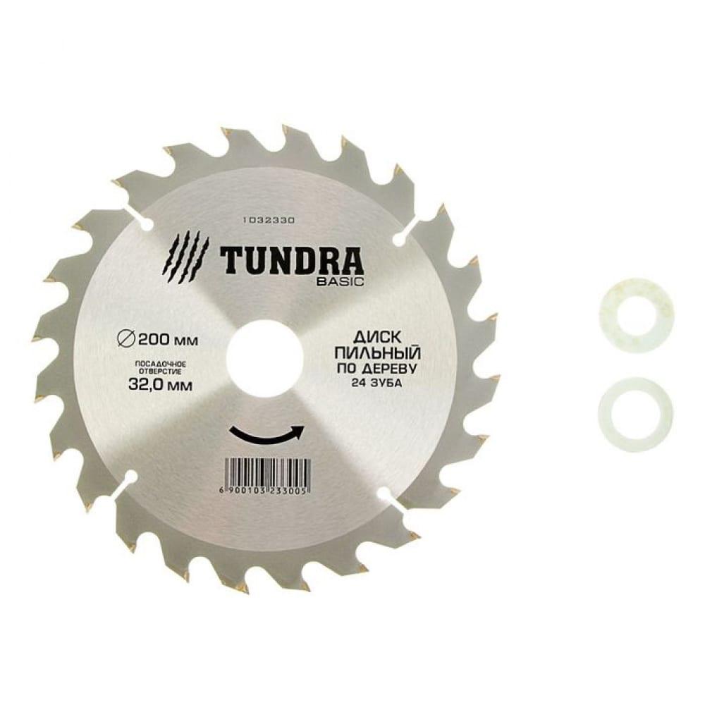 Купить Диск пильный по дереву (200х32 мм; 24 зуба; кольца 20/32, 16/32; быстрый рез) tundra 1032330