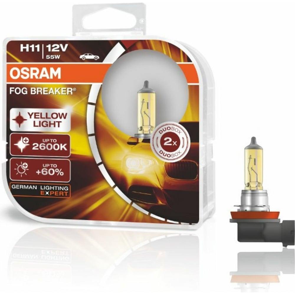 Купить Автолампа osram h11 55 pgj19-2+60% fog breaker 2600к, 2шт 12v 62211fbr-hcb