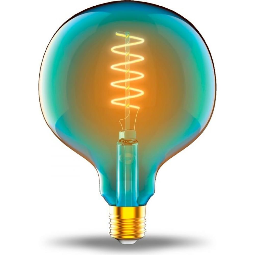 Купить Лампа led gauss filament flexible g125-c sky blue e27 5w 190lm 1800k 125х178mm 1/10 1013802105
