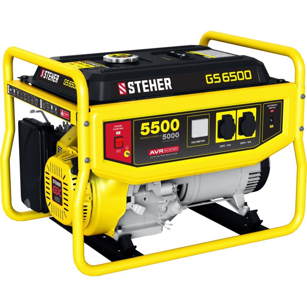 Купить Бензиновый генератор steher 5500 вт, 15 лс двигатель, 220 в gs-6500