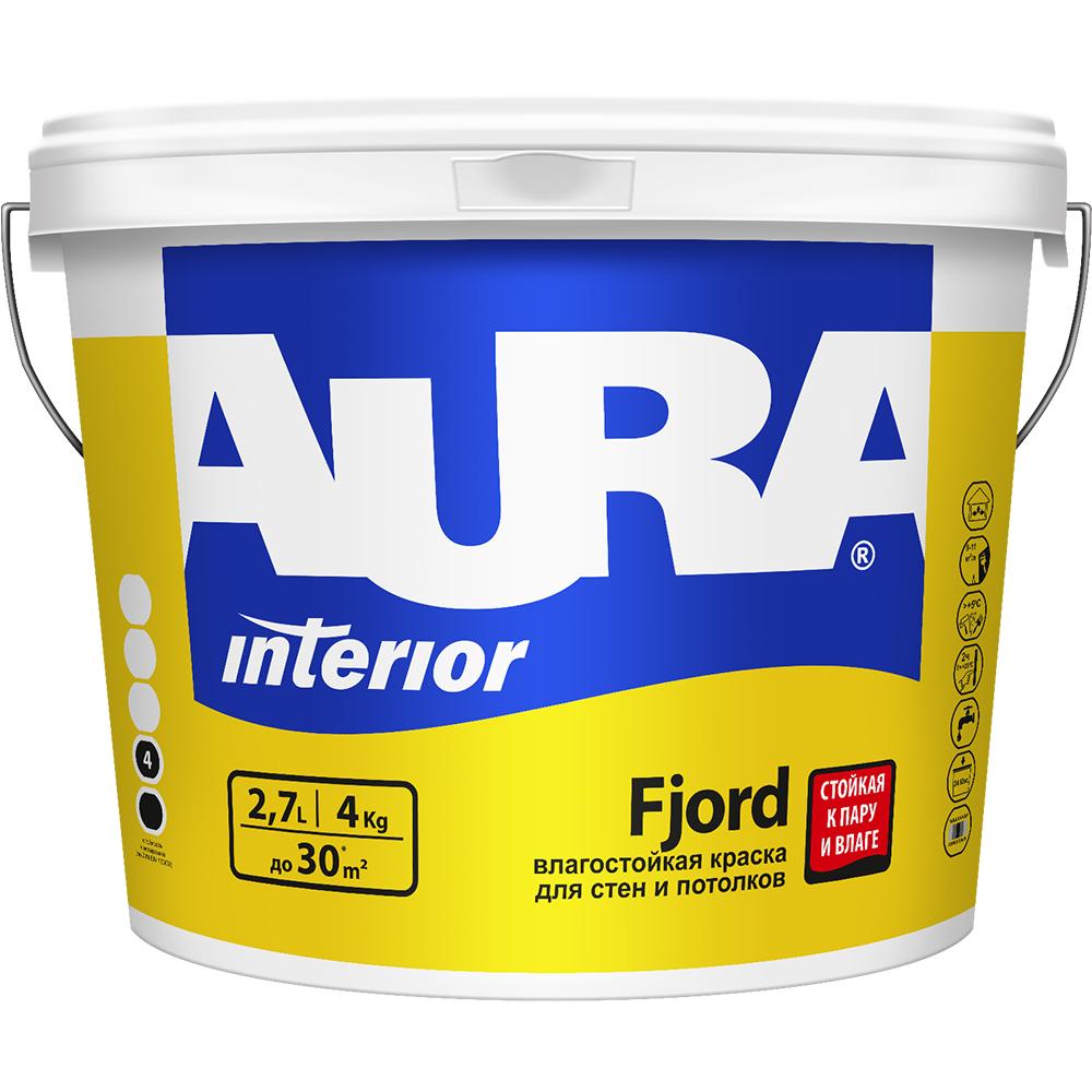Краска aura fjord 2,7л k0091