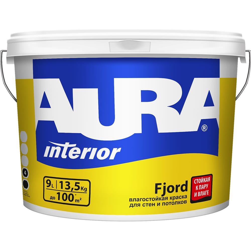 Краска aura fjord 9л k0092