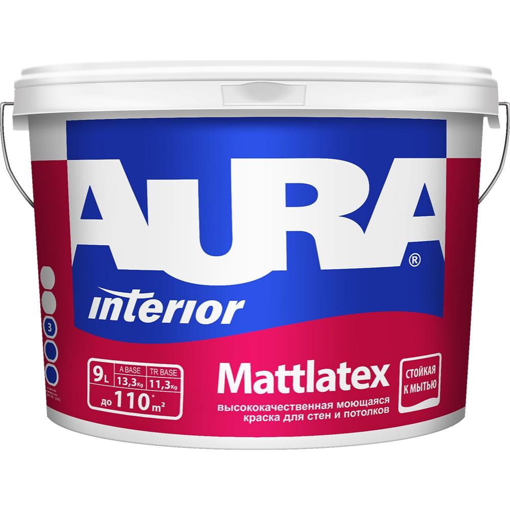 Краска aura mattlatex 9л k0340