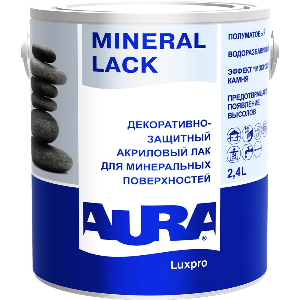 Лак aura mineral lack 2,4л l0016