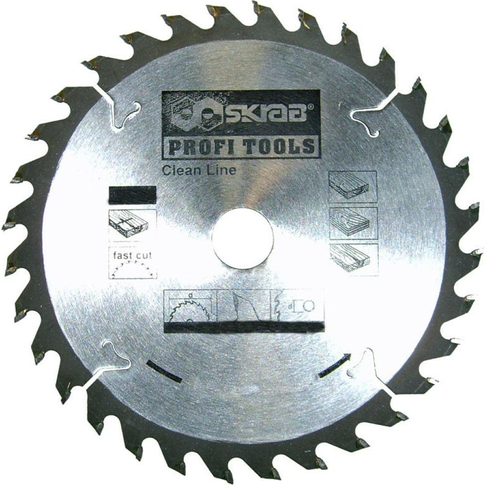 Купить Диск пильный по дереву clean line (190х30 мм; 32т) skrab 34118