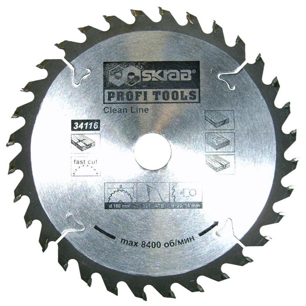 Купить Диск пильный по дереву clean line (160х20/16 мм; 32т) skrab 34116