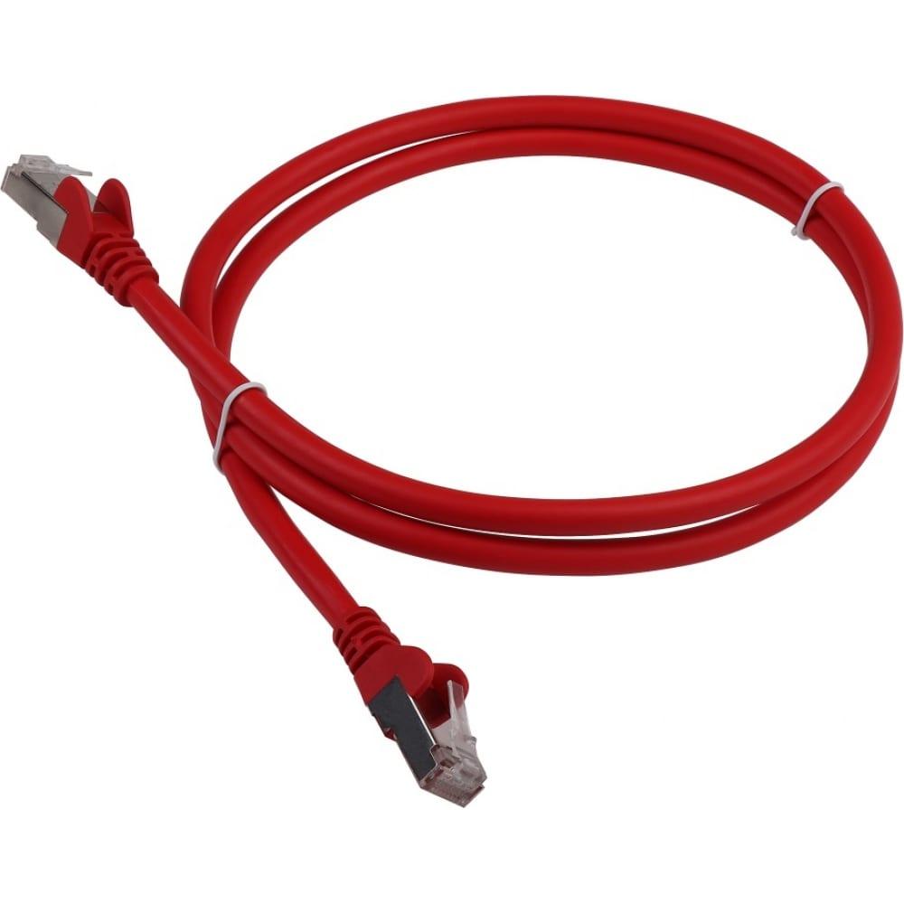 Патч-корд lanmaster rj45 - rj45, 4 пары, s/ftp, категория 6a, 2 м, красный lan-pc45/s6a-2.0-rd